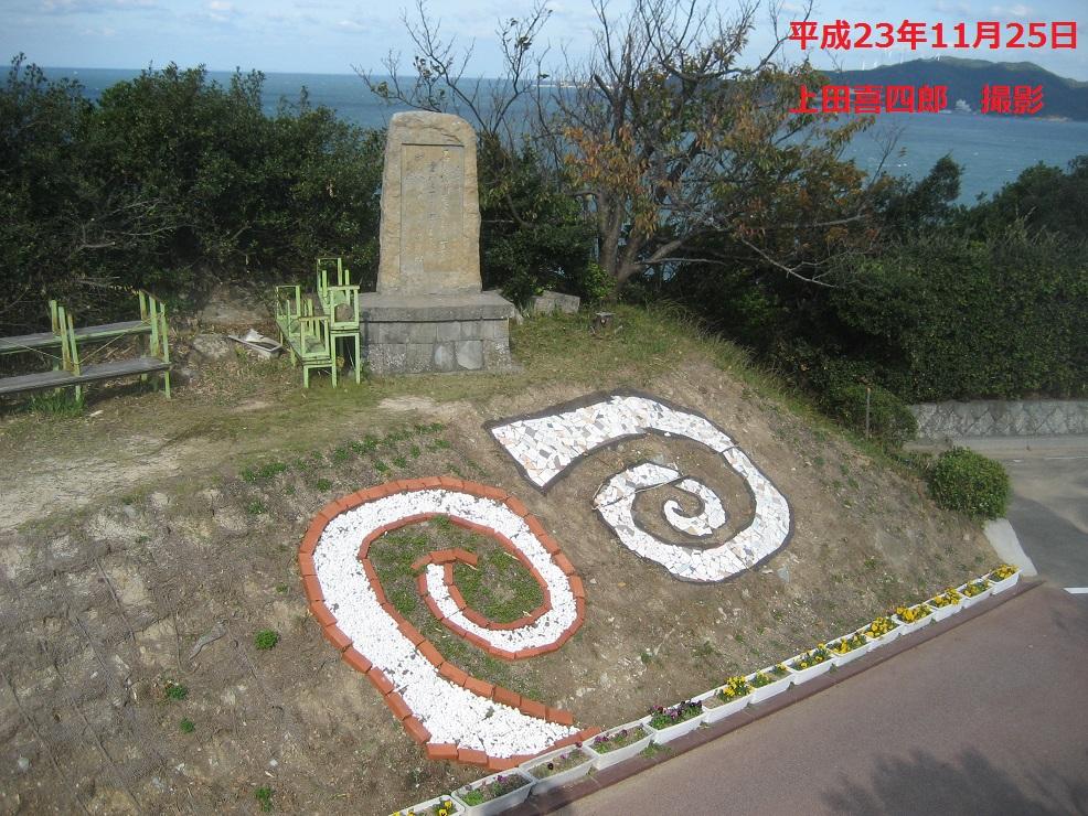 鳴門海峡道の駅