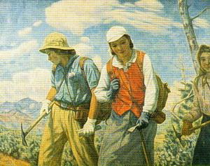 大久保作次郎「山へ」・昭和15年(1940年).jpg