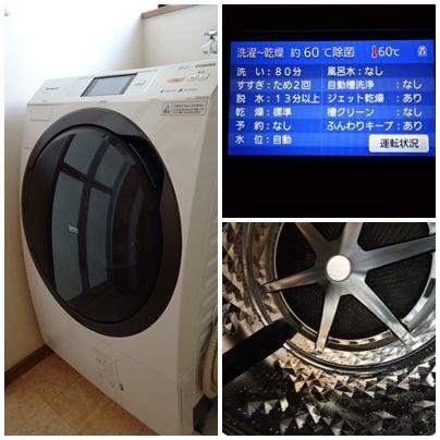 洗濯 機 槽 洗浄 コース 使い方 パナソニック