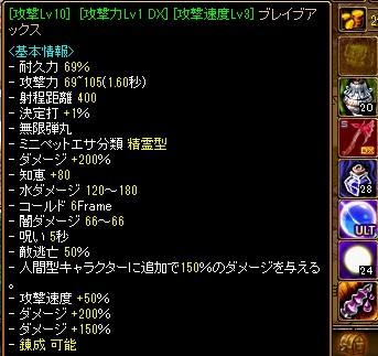 20161019成功.jpg