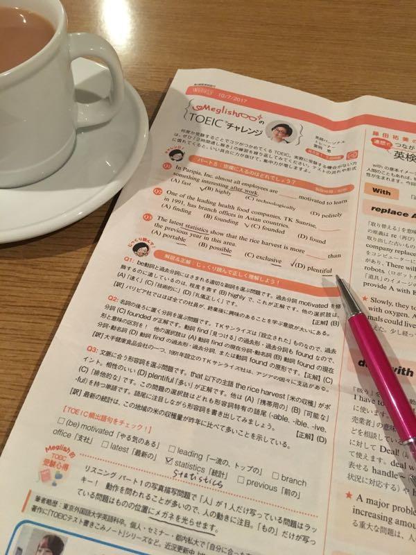 rblog-20171016071426-00.jpg