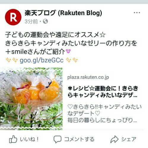 rblog-20180602170618-00.jpg