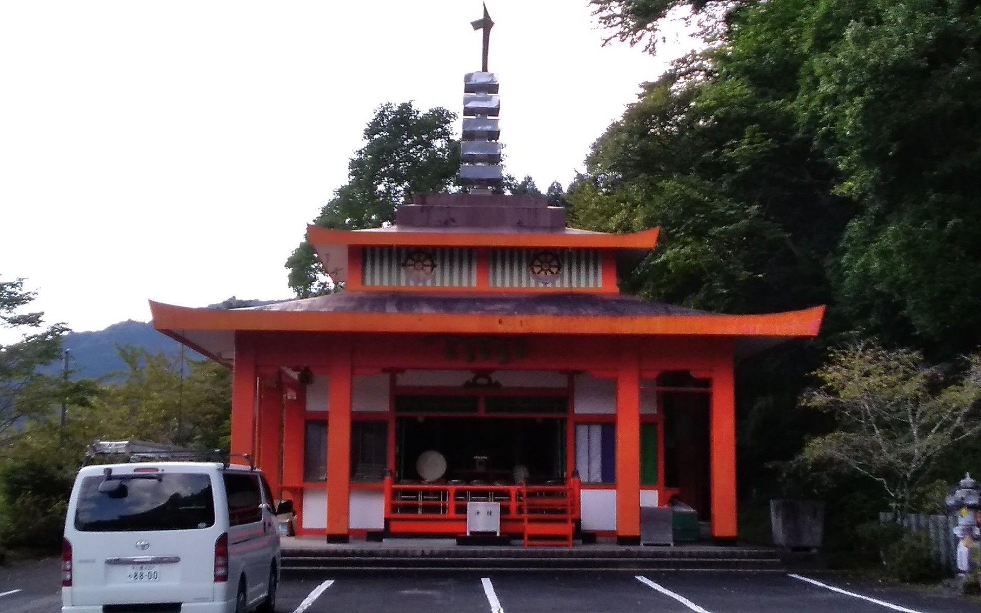 新大仏寺 伊賀市富永 1 | 伊賀へいらっしゃい - 楽天ブログ