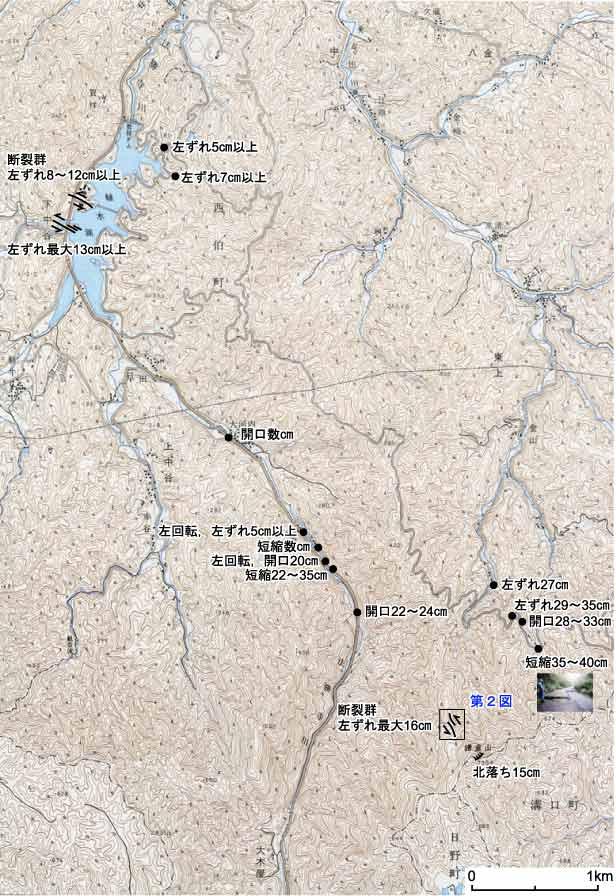 鳥取県西部地震断層.jpg