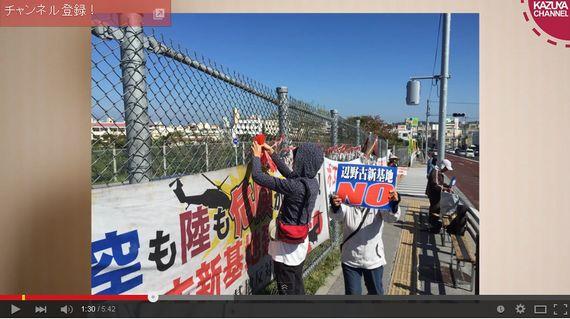 普天間基地のフェンスを汚しまくるプロ市民