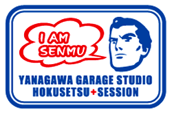 I AM SENMU バケツ.png