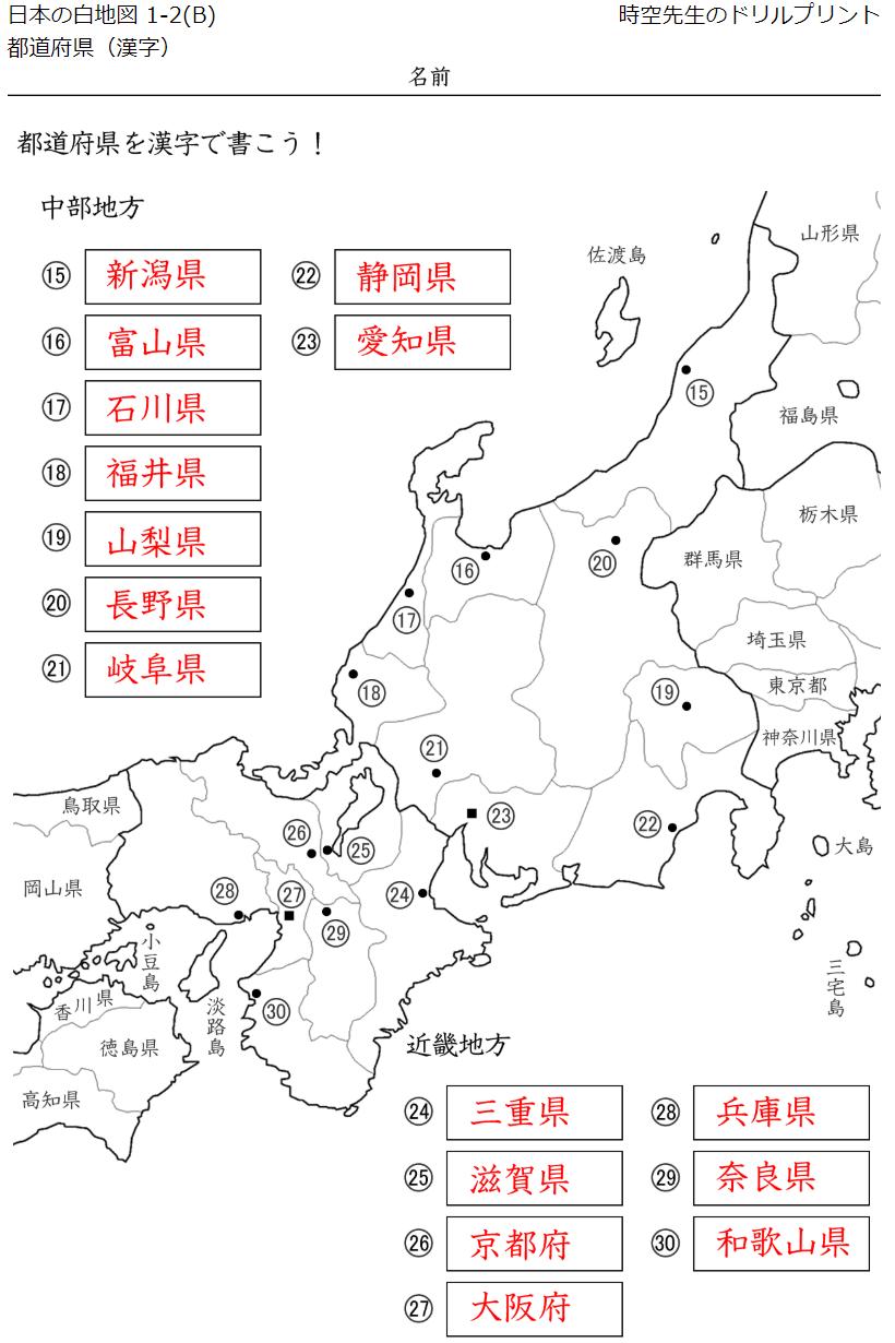 県庁 三重 県 所在地 の
