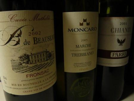 2ワイン450.jpg