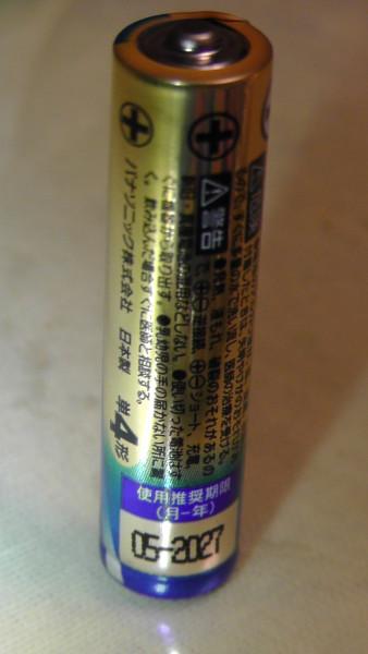使用推奨期限2027年5月 単4電池 パナソニック EVOLTA