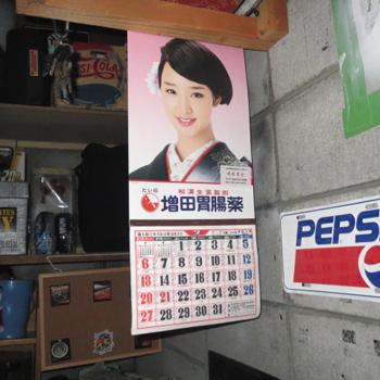 柳川ステージ20140716_1.png