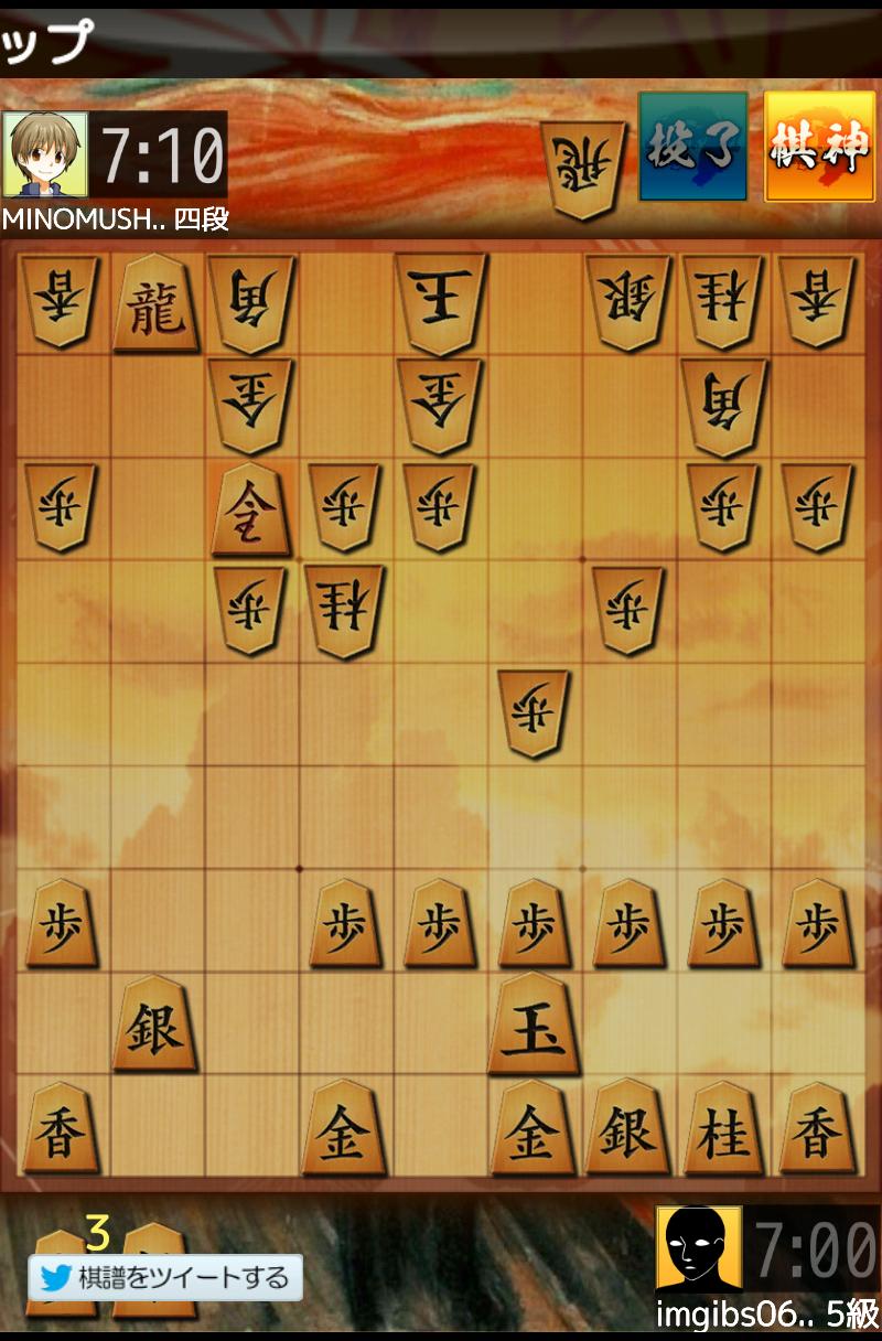 検索 棋譜 将棋 ウォーズ