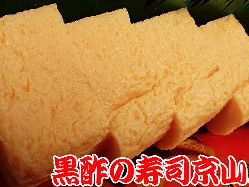 台東区-鳥越-出前館から注文できます! 美味しい宅配寿司の京山です。
