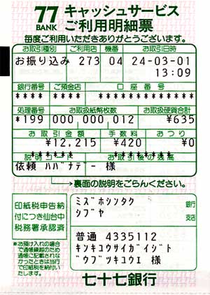 2012.3.2.jpg
