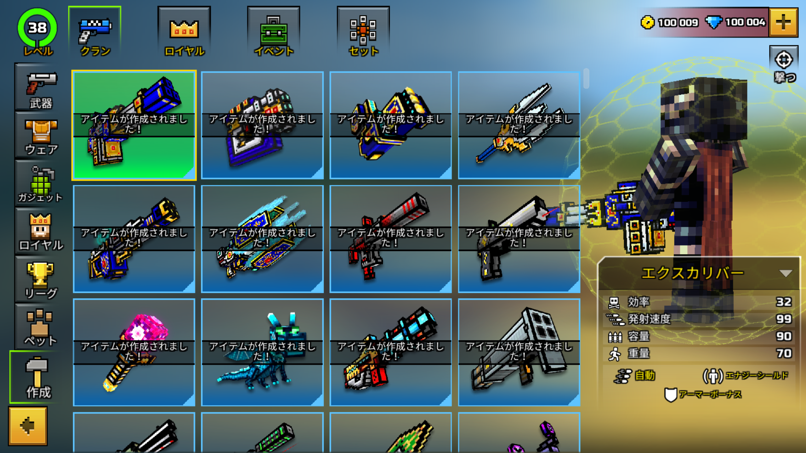 Pixel Gun 3D (Minecraft style) 16.0.1のAndroid - ダ …