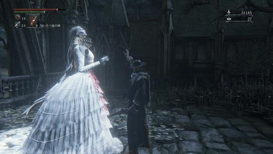 花嫁と狩人.jpg