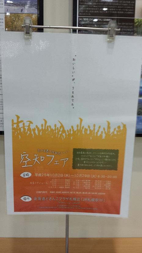 20131004_083151.jpg