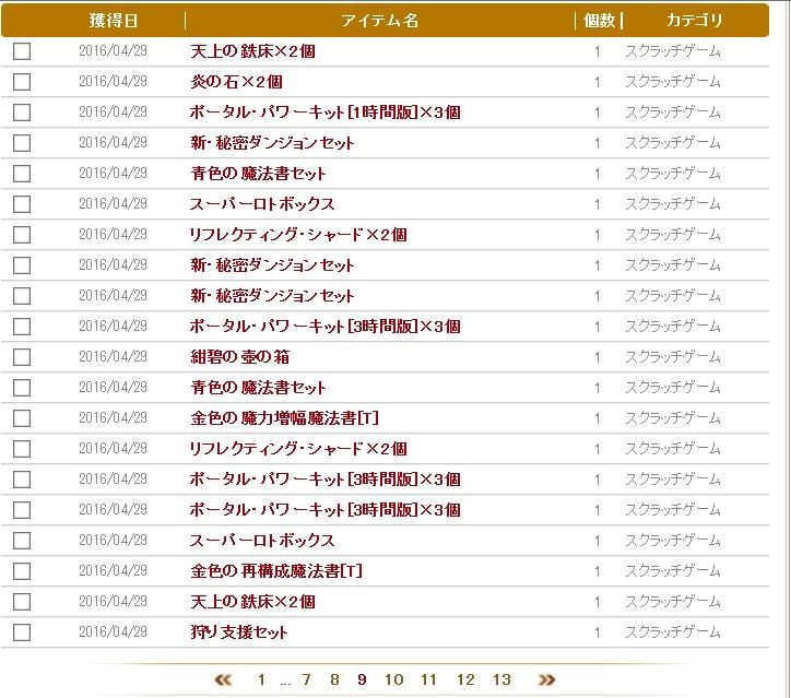 2016.4.26.12.jpg