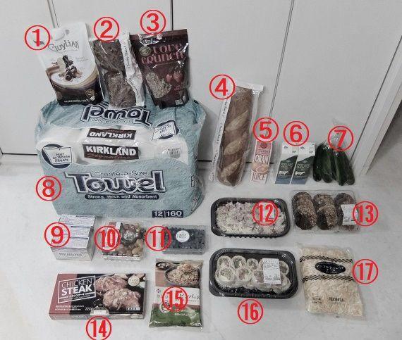 コストコでお買い物した商品の詳細 レポ ご紹介します 新商品の金額も 円