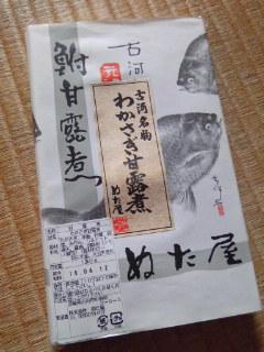 140329_わかさぎ甘露煮