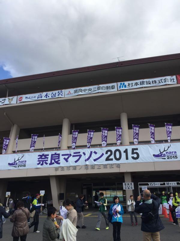 rblog-20151215001807-00.jpg