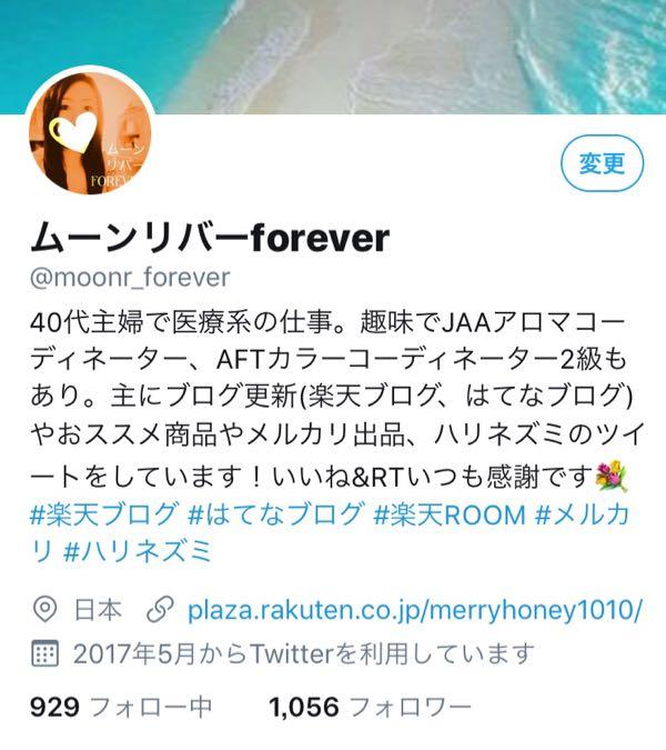 rblog-20180801195517-02.jpg
