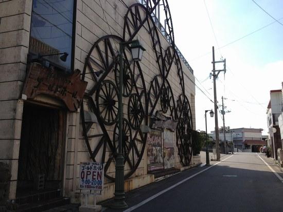 2 2日目ゴールドホール 店前1550.jpg