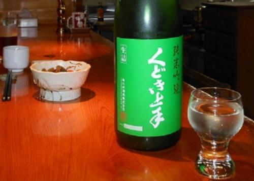 日本酒 利き酒師.jpg