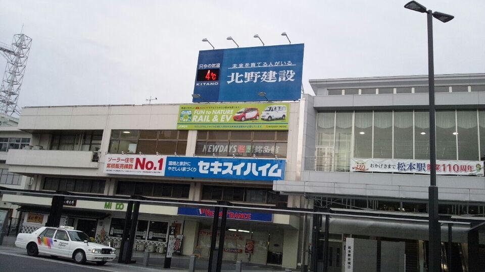 1111 松本駅朝