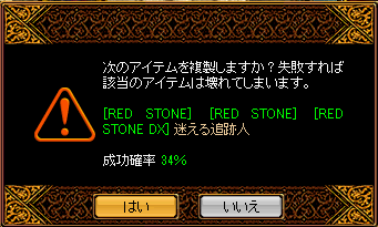 RedStone 15.02.08[01].png