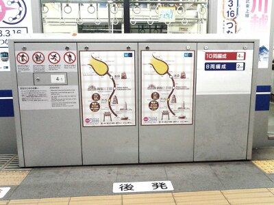 渋谷駅副都心線2013年3月・2