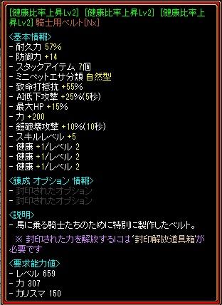RedStone 15.04.06[06].jpg