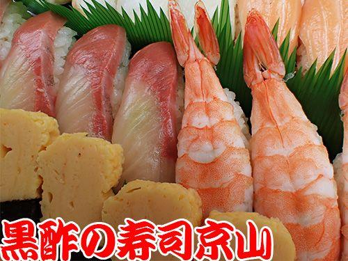 渋谷区本町に美味しいお寿司を宅配します!