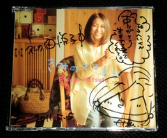kimimama_shuhei.jpg
