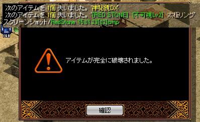 150126たいきょく2.jpg