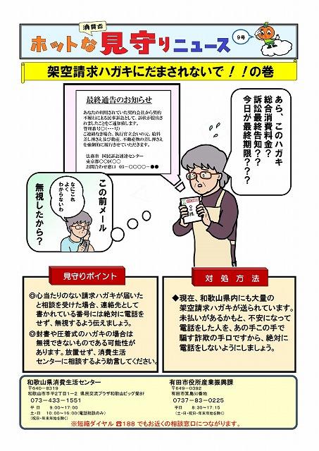 架空ハガキ.jpg