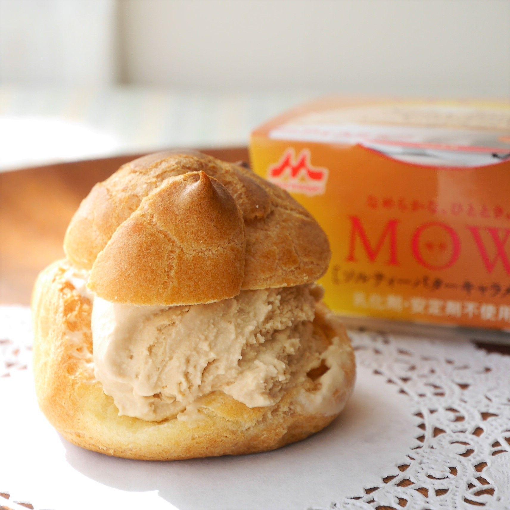 シュークリーム_mow_up