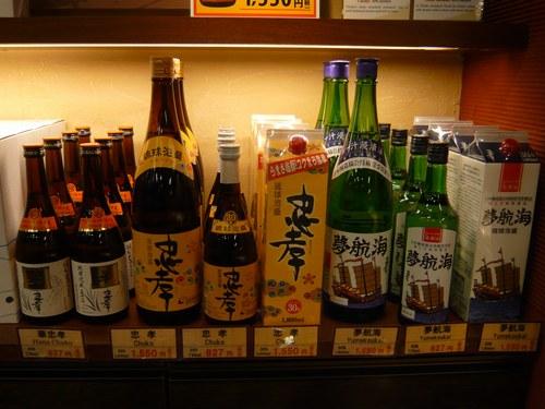 1忠孝蔵酒5003.jpg