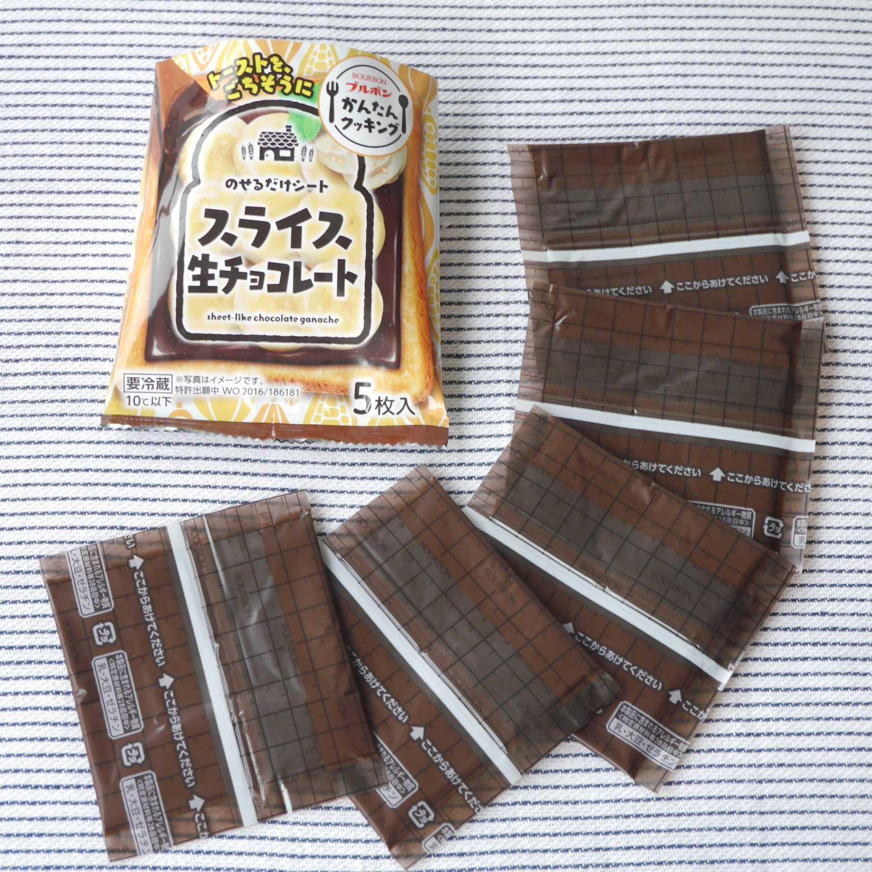 スライス生チョコレート_内容