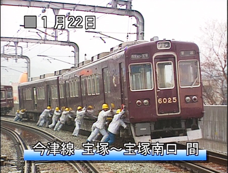 阪急DVD 14.jpg