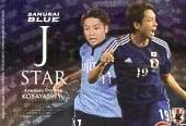 SE14-15SBJ11小林悠
