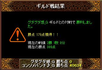 1224_グダグダ感_G.png