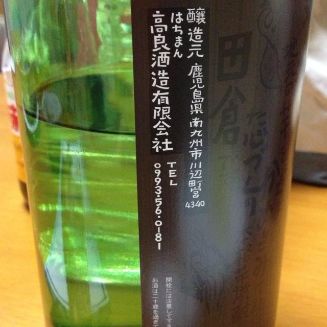 rblog-00250511000633-01.jpg