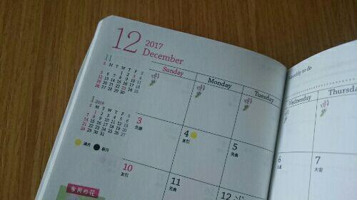 rblog-20171201163648-04.jpg