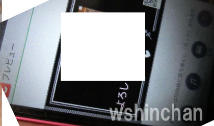 CIMG8919.jpg