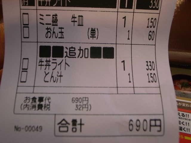 RIMG24251.JPG