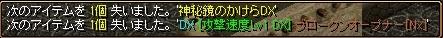 RedStone 15.02.25[02] (2).jpg