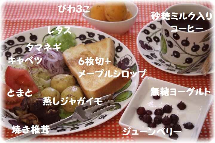 2016_0528_084734-IMG_0810.JPG
