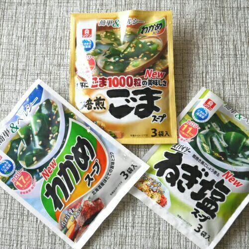 わかめスープ_3種類