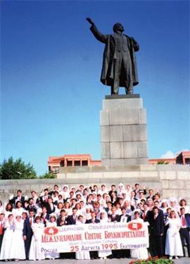 1995旧ソ連祝福式.png