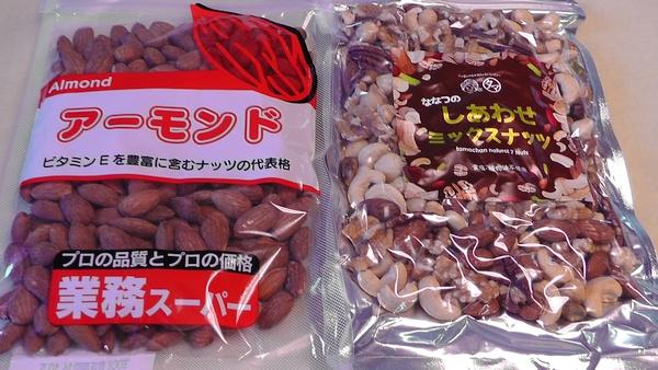 業務スーパーのアーモンドと「ななつのしあわせミックスナッツ」